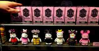 Cutesters Vinylmations