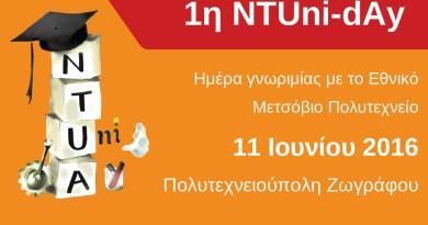 ntuni_day