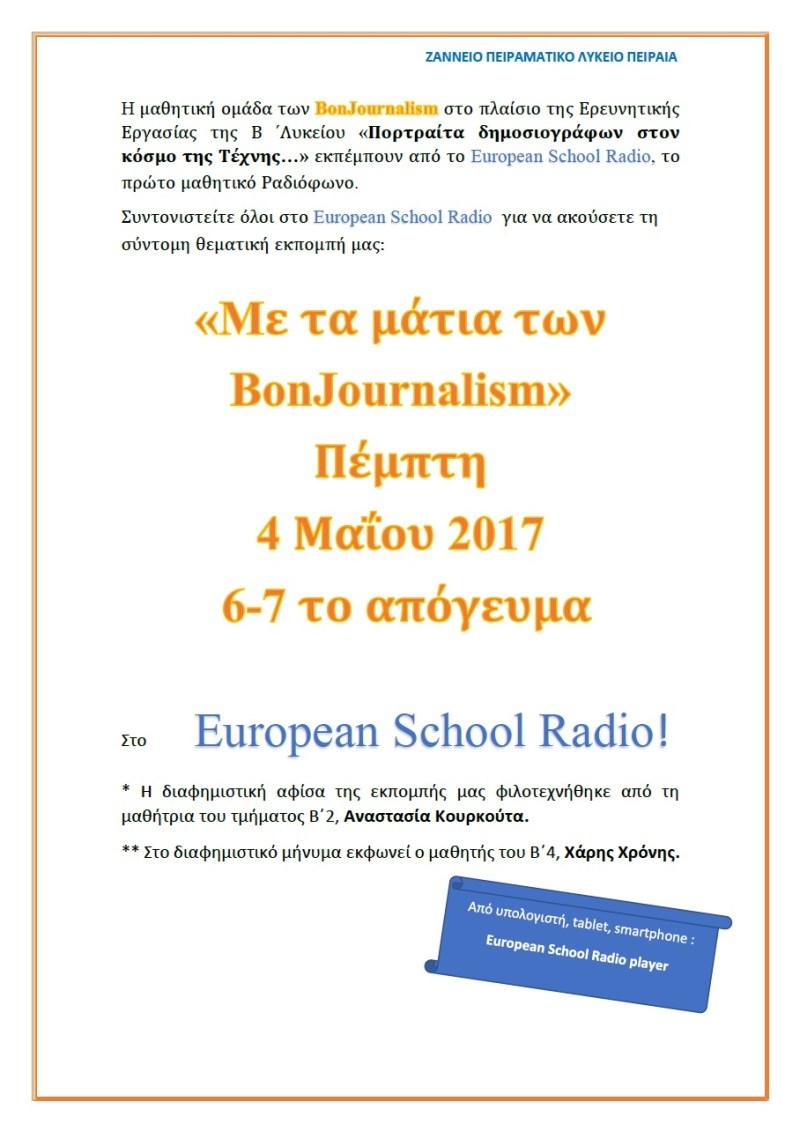 bonjournalism2