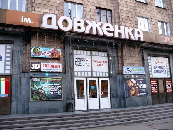 На Украине анонсировали показ фильма о воссоединении Крыма с Россией