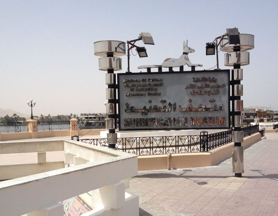Museu da Mumificação em Luxor