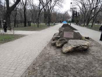 парк космонавтов, камень