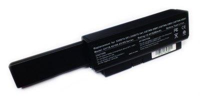 HP 5200mAh PROBOOK 4210S