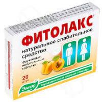 Фитолакс - средство от запора