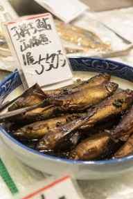 Big in Japan - eine kulinarisches Reise   zapvista.net