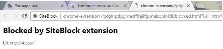 """I artiklen """"Låsning af et websted ved hjælp af en router"""" undersøgte vi i detaljer proceduren for at forbyde adgang til internetressourcer på de mest populære routere."""