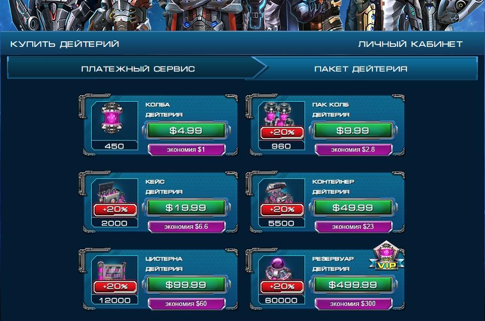 Скачать бесплатные симуляторы игровых автоматов
