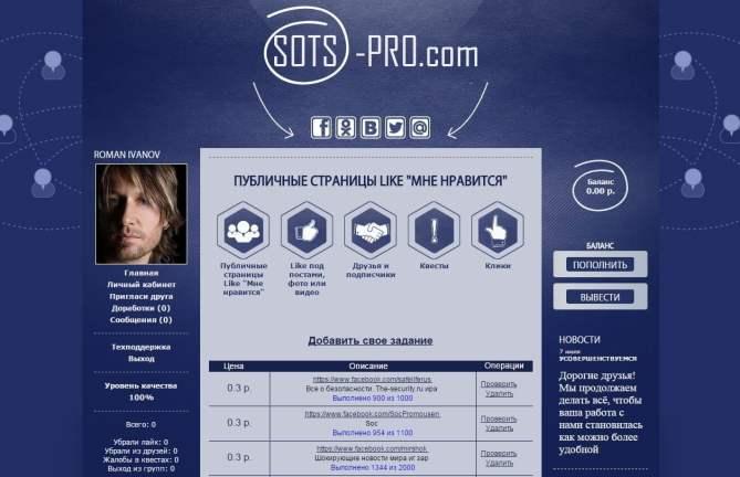 Sots-pro.biz