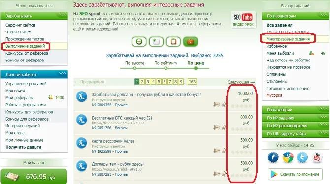 bevétel az interneten befektetések nélkül qw)