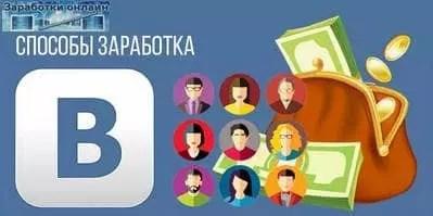 internetes jövedelemcsere