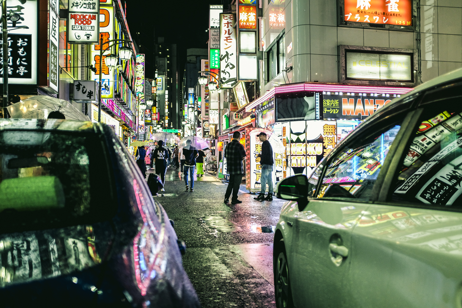 TOKYO, JAPON // ZARAGOZA NIGHT TOKYO, JAPON // ZARAGOZA WALKERS