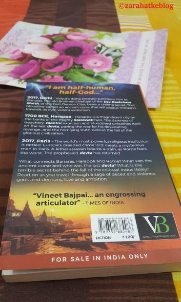 Blog 185 - Harappa - 4
