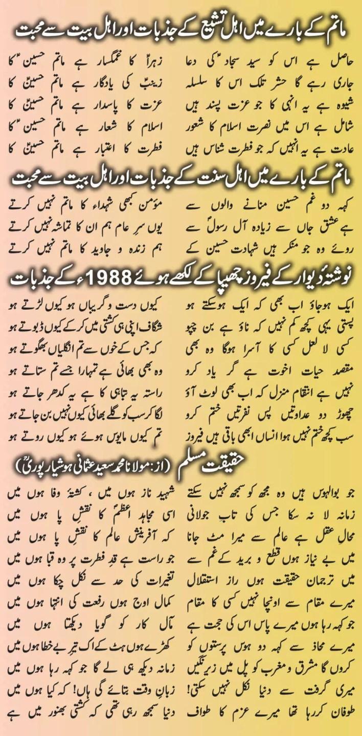 matem-muharram-muslim