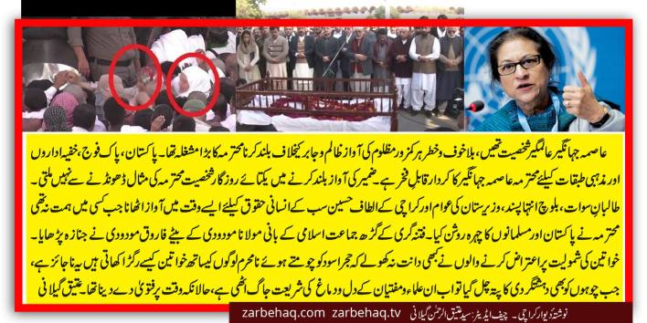 sami-ibrahim-on-bol-tv-asma-jahangir-ka-janaza-mufti-naeem-jamia-binoria-karachi-khawateen-hijr-e-aswad-2