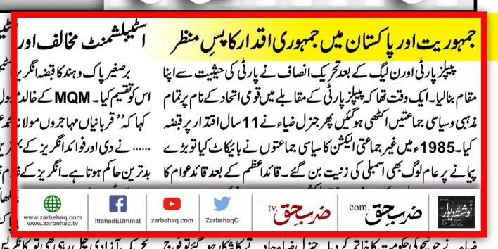 general-zia-ul-haq-zulfiqar-ali-bhutto-mrd-murtaza-bhutto-mufti-mehmood-ghulam-ghaus-hazarvi-islami-referendum-ayub-khan-establishment