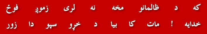 05-halala-teen-talaq-fatawa-mujaddidiyah-naeemia-talaq-e-salasa-jamia-binori-town-dars-e-nizami-noor-ul-anwar-allama-tamanna-imadi-khula-reham-khan-imran-khan-usool-us-shashi-saleem-ullah-kha