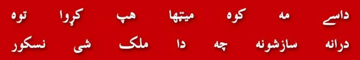 08-maulana-ilyas-qadri-abu-hanifa-imam-malik-imam-shafi-tablighi-jamaat-dawateislami-gusul-ka-tarika-haji-imdadullah-muhajir-makki