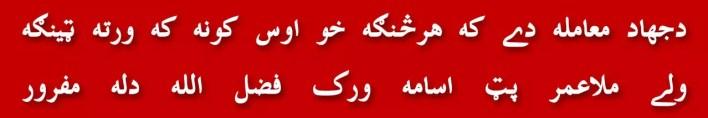 140-major-amir-junejo-prime-minister-iji-isi-mujibur-rahman-shami-dunya-news
