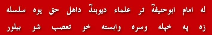 15-irshad-naqvi-irshad-bhatti-hassan-nisar-beghairat-imran-khan-mufti-saeed-khan-bushra-pinki