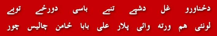 40-rajam-sangsar-karna-women-harassment-zina-bil-jabr-minimize-jahangir-kot-lakhpat-jail-habil-qabil-shah-turab-ul-haq-qadri-phool-bari-aant-dawat-e-islami-pichkari