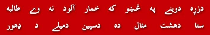 58-imam-abu-hanifa-ghazali-mufti-abdul-rauf-sakharvi-sir-agha-khan-sood-interest-mark-up-intercourse-fatawa-e-aalamgiriya