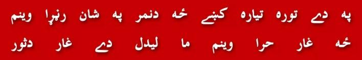 61-malala-yousuf-manzoor-pashteen-asma-jahangir-imran-khan-taliban-army