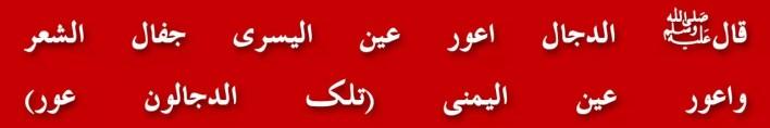 73-ghq-islamabad-pindi-lahore-queta-jnral-hamid-gul-khalid-bin-waleed-gulbadeen-hikmat-yar-masood-azhar-hafiz-saeed-maleer-kund-keti-bandar-bait-ul-muqaddas-hazrat-ibrahim