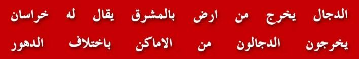 77-supreme-court-nawaz-sharif-panama-leaks-imran-khan-dawn-leaks-saqib-nisar-memo-gate-hussain-haqqani-khalwat-e-sahiha-haq-mehr