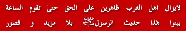 80-triple-talaq-in-islam-halalah-maulana-muhammad-khan-sherani-molana-yusuf-binori-agreement-marriage-nikah-mutah-mufti-mehmood-kathputli