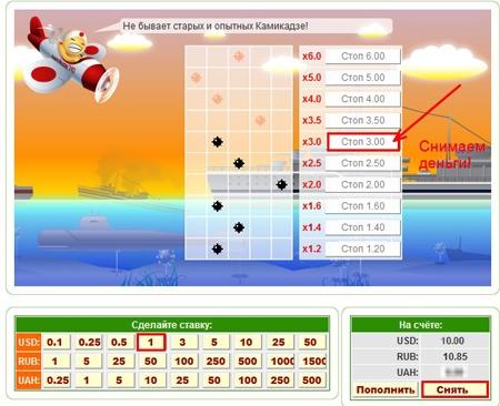 Slot maşın simulyatorları torrent