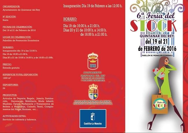 Feria del Stock en Quintanar del Rey (Cuenca)