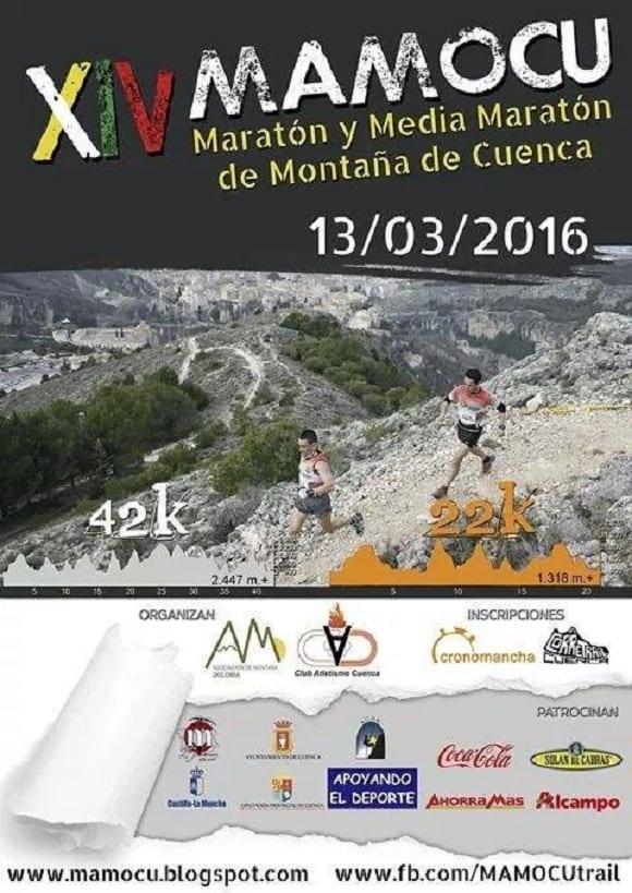 MAMOCU Cuenca 2016