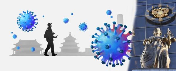 Опасность распространения коронавируса