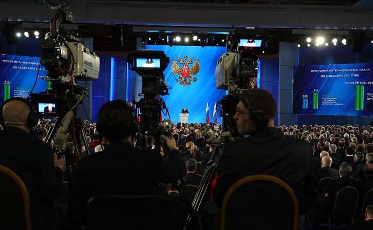 Выступление Президента РФ с посланием к Федеральному Собранию