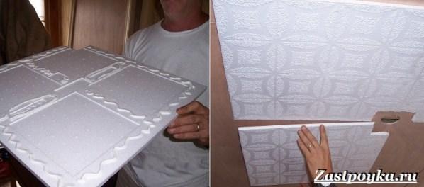 Потолочная-плитка-из-пенопласта-Описание-особенности-виды-и-цена-потолочной-плитки-из-пенопласта-4