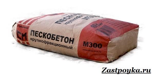 Пескобетон М 300- использование виды цена и расход