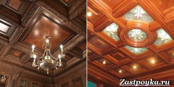 Кессонный-потолок-Описание-особенности-виды-и-монтаж-кессонного-потолка-7