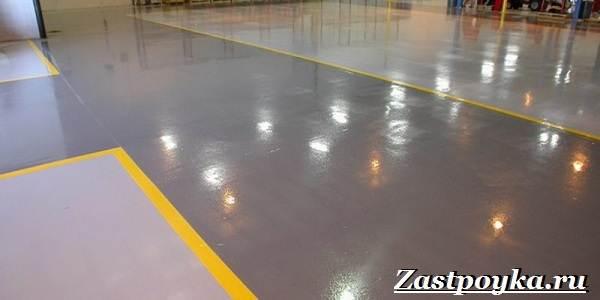 Краска-для-бетона-Особенности-свойства-виды-и-цена-4