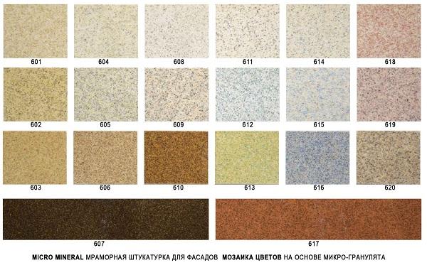 Мрамор-благородный-камень-в-строительстве-и-украшении-интерьеров-19