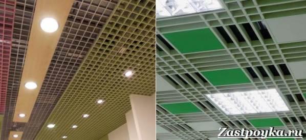 Потолок-Грильято-Описание-особенности-виды-и-цена-потолка-Грильято-10