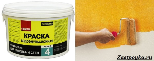 Водоэмульсионная-краска-Описание-особенности-применение-и-цена-водоэмульсионной-краски-6