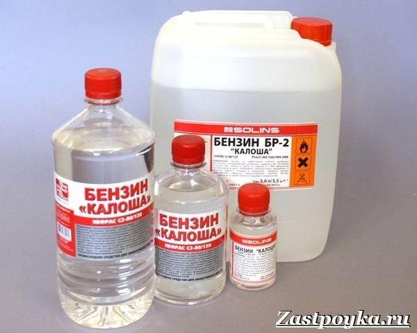 Бензин-Калоша-Описание-свойства-применение-и-цена-бензина-Калоша-2