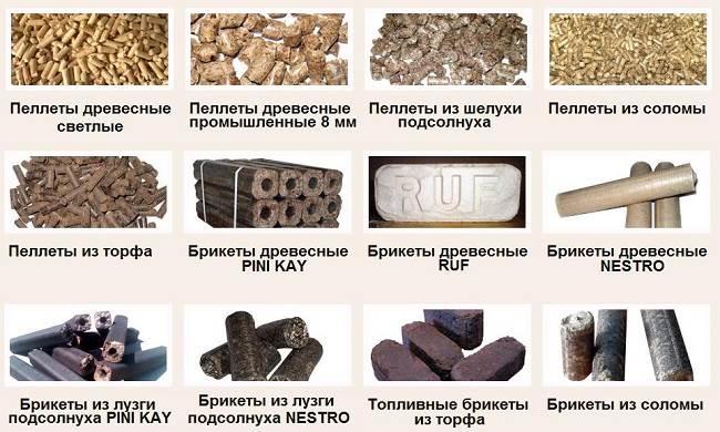 Топливные-брикеты-Описание-свойства-виды-и-цена-топливных-брикетов-8