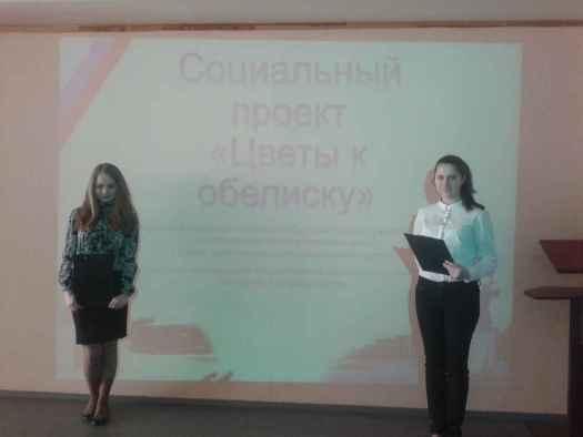 гражданин России