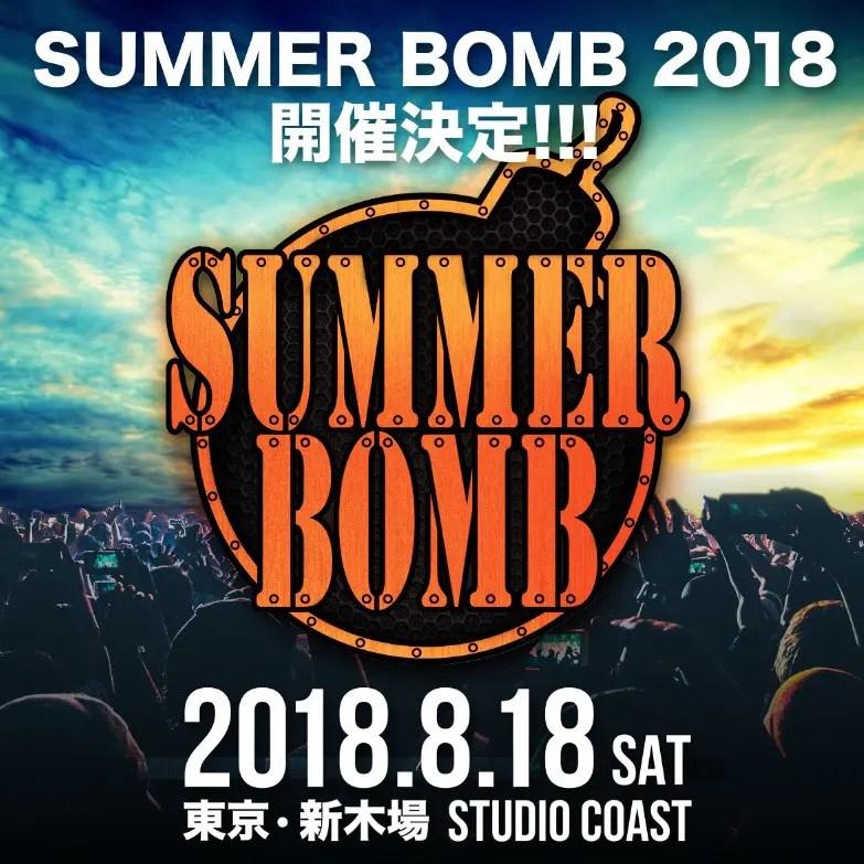 SUMMER BOMB 2018_