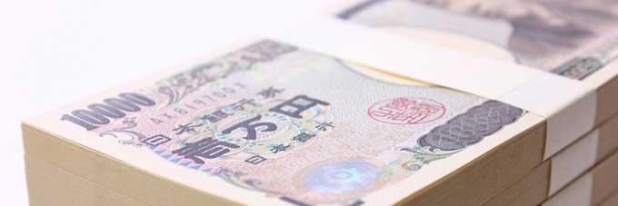 study-of-money11