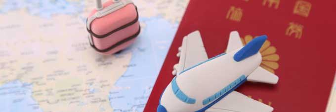knack-overseas-travel11
