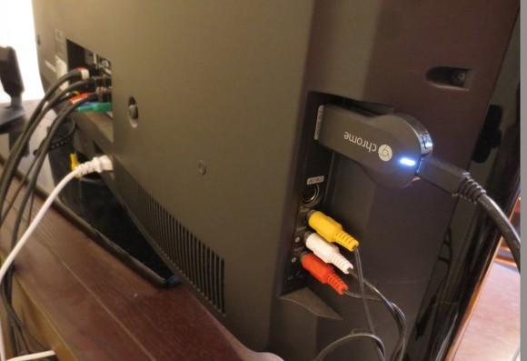 Chromecast set-up 1