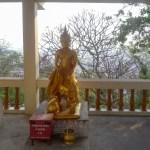 Будда на вечер среды