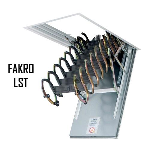 Чердачная лестница FAKRO LST 70-80-280 - ZAVODKM